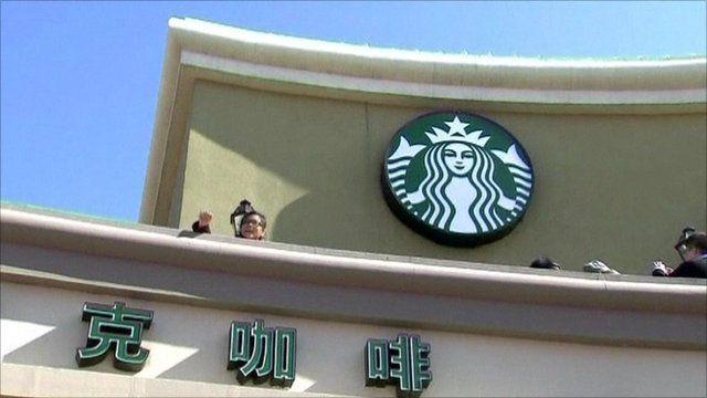 Starbucks Unveils New Logo In China Bbc News