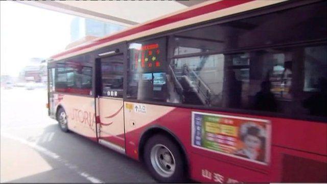 A bus in Yamagata