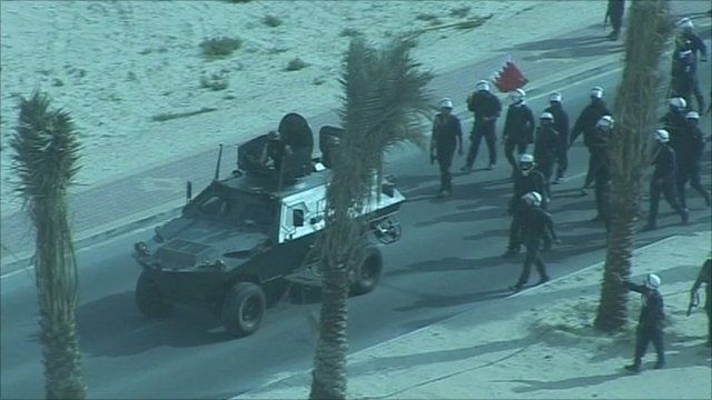 Bahrain security forces