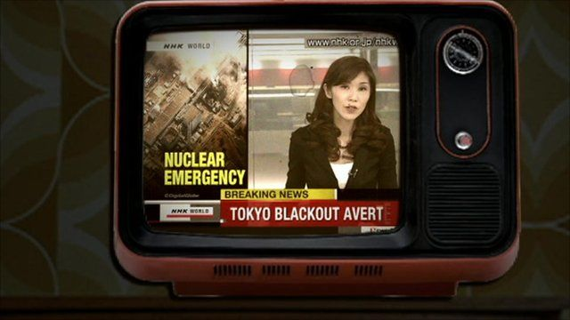 TV screen with news bulletin