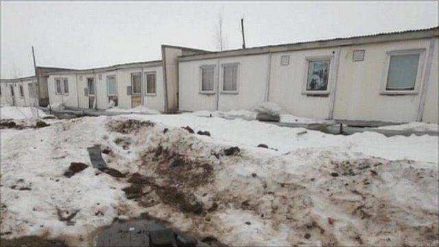 Ochyor asylum centre