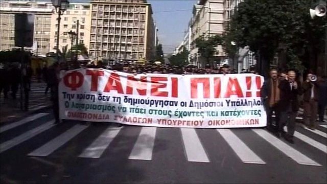 Recent Greek workers' protest
