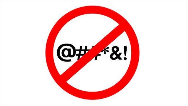 No swearing sign