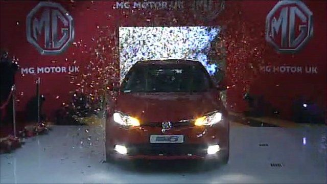 The first Shanghai Automotive MG to come off the production line