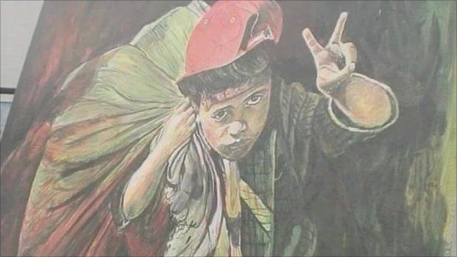 Portrait of Yemeni child