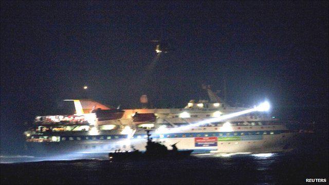 Israeli naval vessel