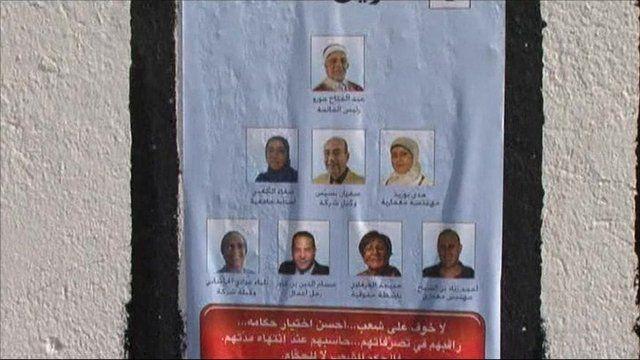 Tunisia general election campaign poster