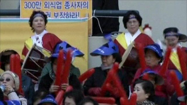Restaurant owners protested in Seoul's Olympic Stadium