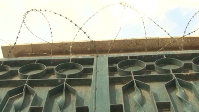Barbed wire on AGEF building in Kabul