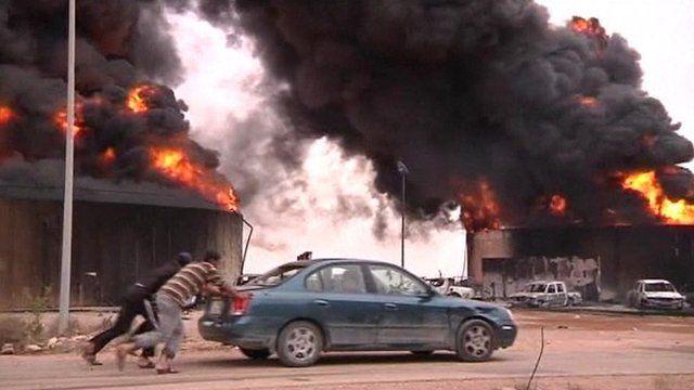 Fuel depot fire