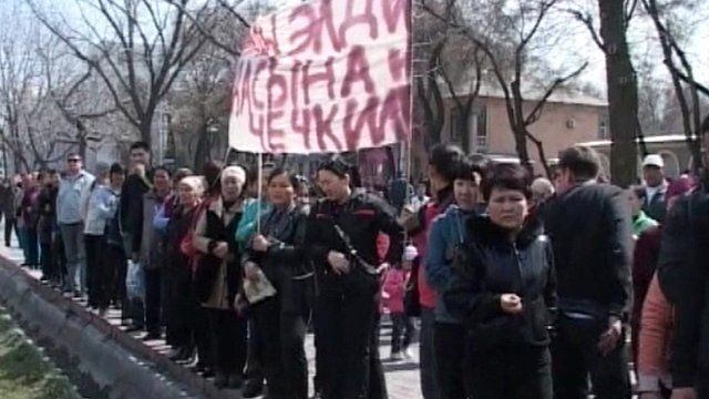 Protest in Kyrgyzstan's capital Bishkek