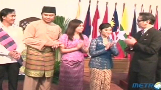 Association of South East Asian Nations summit