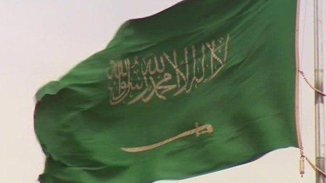 Saudi Arabian flag