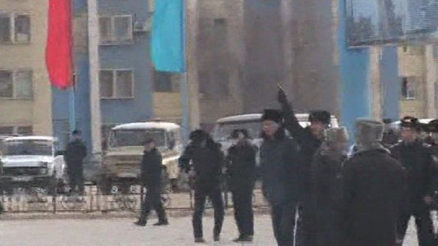 Government security forces firing into the air