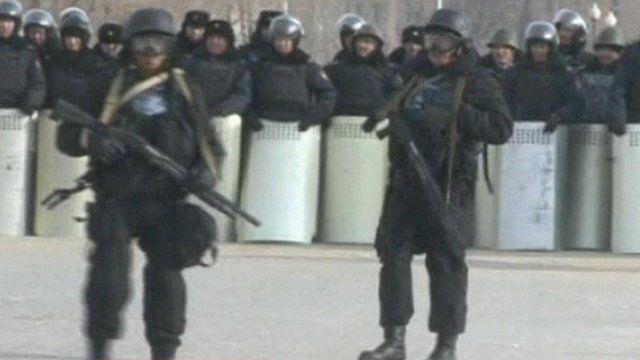 Kazakh security forces