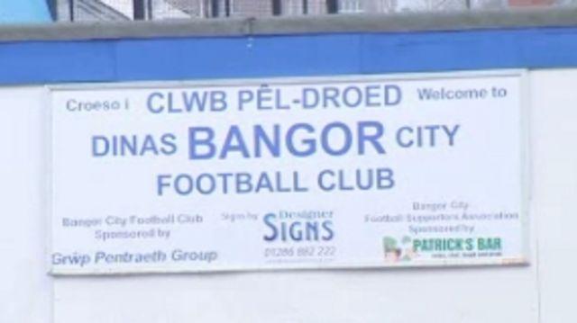 Bangor City sign at Farrar Road