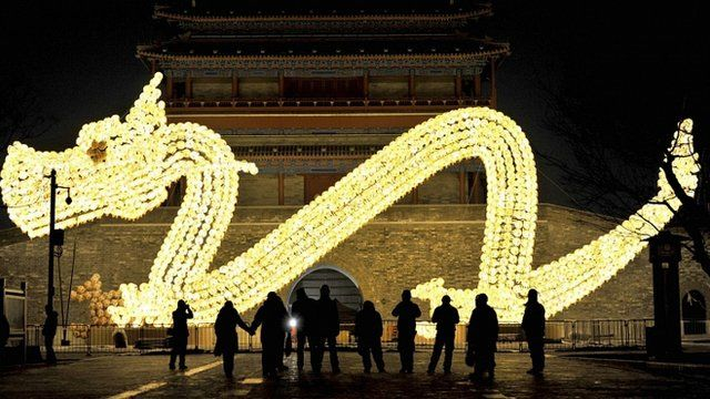 Dragon-shaped lantern in Beijing set up for the upcoming Lunar New Year