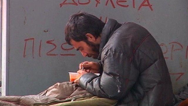 Greek homeless