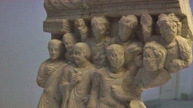 Ancient Afghan sculpture