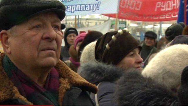 Pro-Putin rally