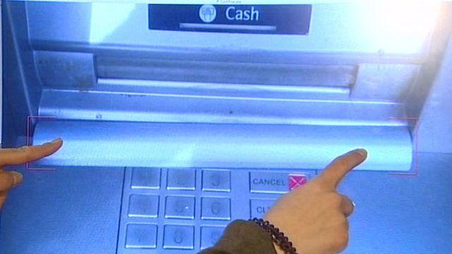 Cash trap on ATM machine