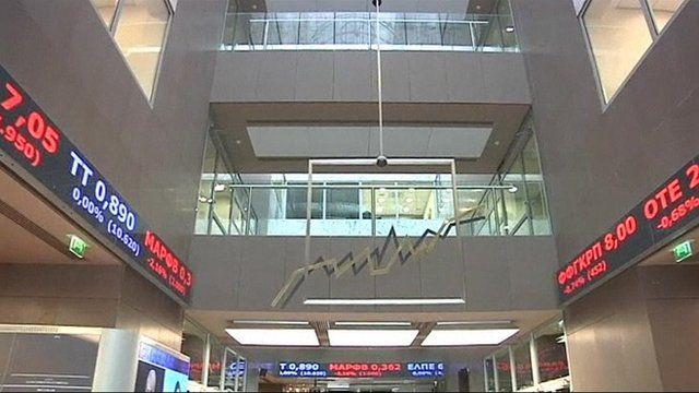 A stock market in Greece