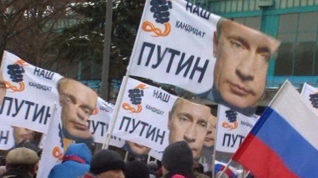 People attending Vladimir Putin rally