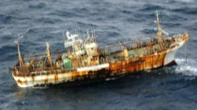 Japanese fishing vessel