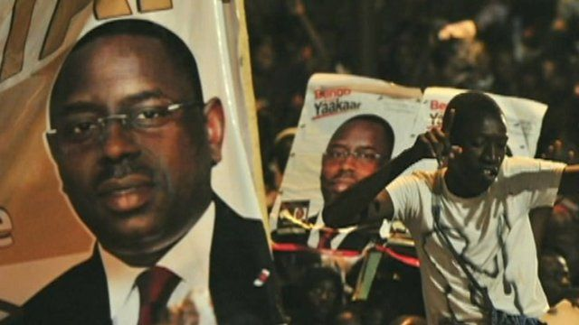 Macky Sall election banners