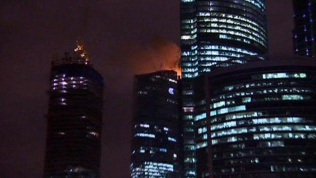 Russian skyscraper fire