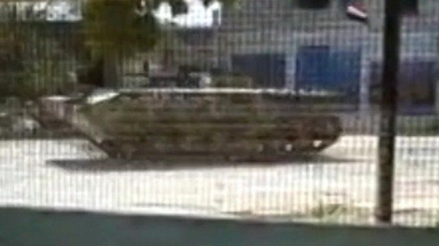 Government tank
