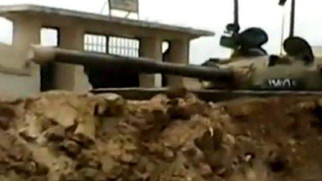 Government tank