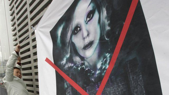 Poster of Lady Gaga