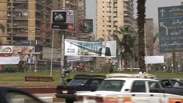 posters in Cairo