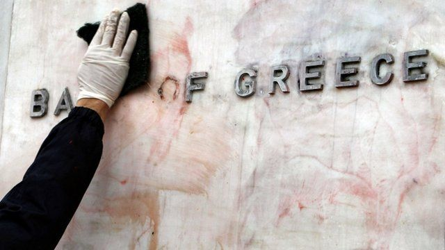 A sign for the Bank of Greece in Athens