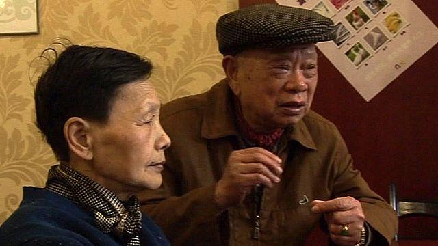 Elderly Chinese couple