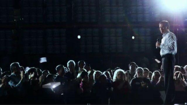 Still frame from Mitt Romney campaign video