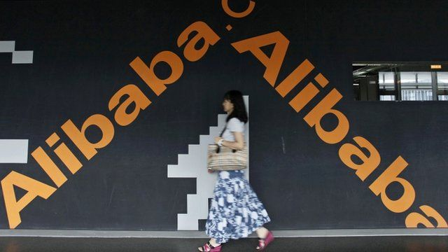 Logo of Alibaba Technology Co. Ltd at its headquarters office on the outskirts of Hangzhou, China