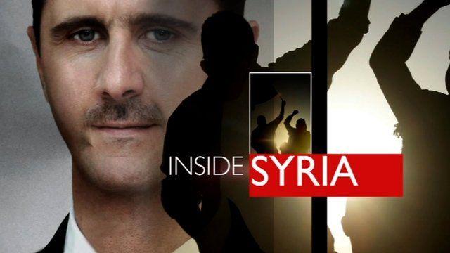 BBC News special: Inside Syria