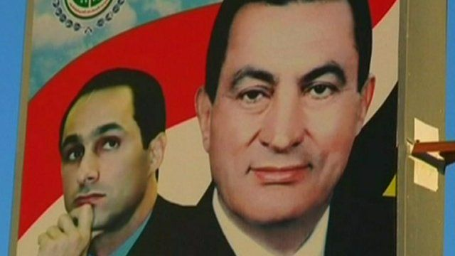 Hosni Mubarak poster