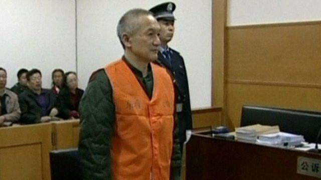 Xie Yalong
