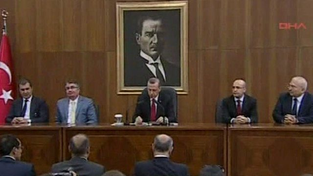 Prime Minister Recep Tayyip Erdogan and officials hold news conference