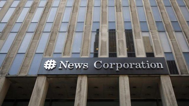 News Corporation building in New York City