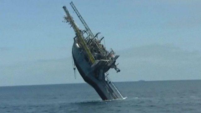 The vertical 'FLIP' ship or Floating Instrument Platform