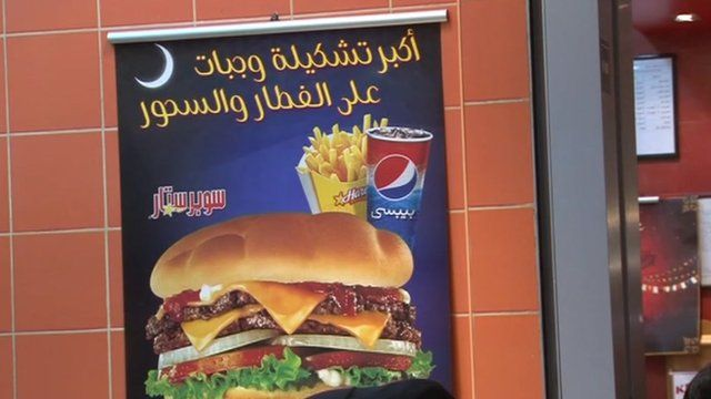 Fast food outlet in Kuwait