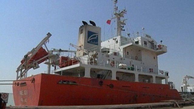 An oil tanker flying an Iranian flag
