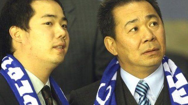Leicester City vice-chairman Aiyawatt Raksriaksorn (left) and Vichai Raksriaksorn