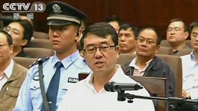 Wang Lijun in court