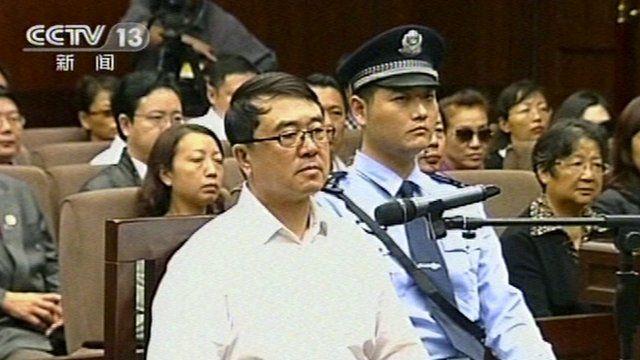 Wang Lijun in court in Chengdu on 24/09/12