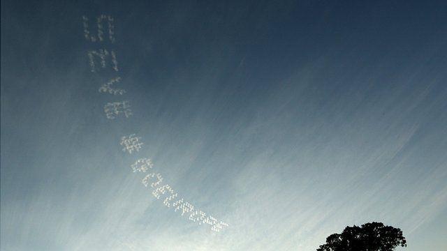 Skywriting at Medinah